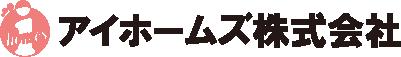 アイホームズ株式会社|和光市・板橋区・朝霞市周辺の不動産・一戸建て・マンションの売買を扱っている不動産屋さんです