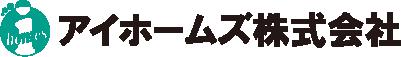 和光市・板橋区・朝霞市周辺の不動産・戸建・マンションの売買・賃貸のことならアイホームズ株式会社