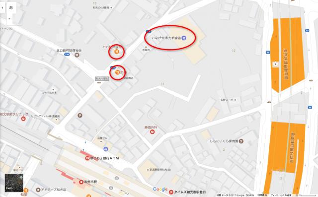 和光市駅の北口側周辺の地図