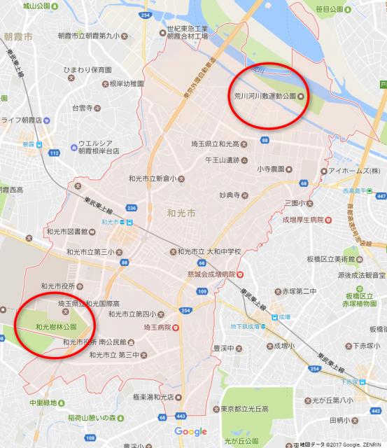 和光市の公園の位置