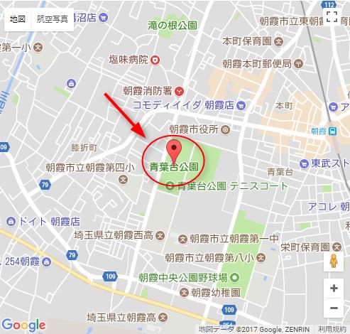 朝霞市の青葉台公園の場所