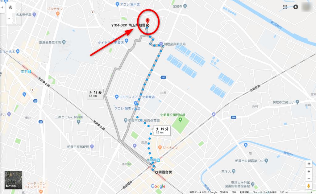 朝霞台駅からの徒歩時間