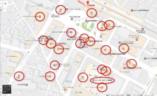 和光市駅の南口側周辺の地図