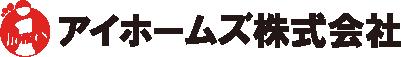 アイホームズ株式会社|和光市・板橋区・朝霞市周辺の不動産・一戸建て・中古マンションの売買を扱っている不動産屋さんです