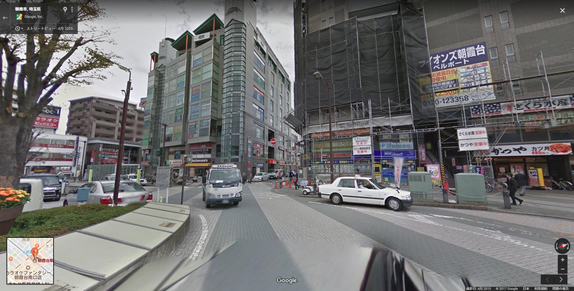 朝霞台駅北口のストリートビュー