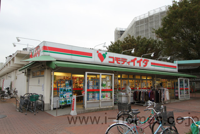 コモディイイダ北朝霞店