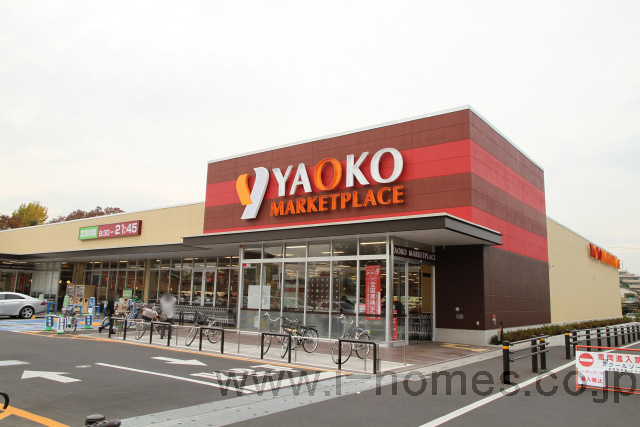 ヤオコー志木本町店